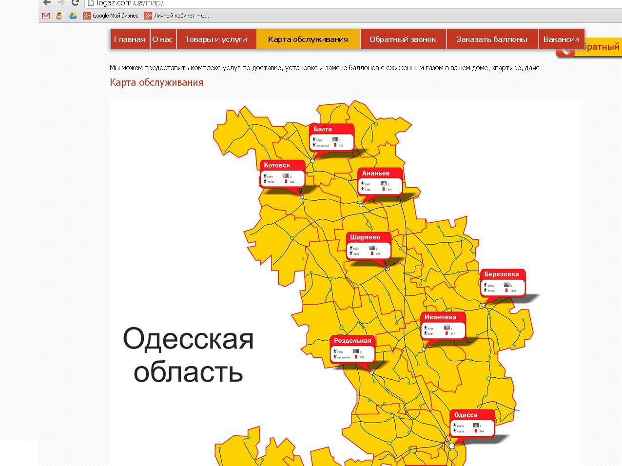 На сайте есть карта