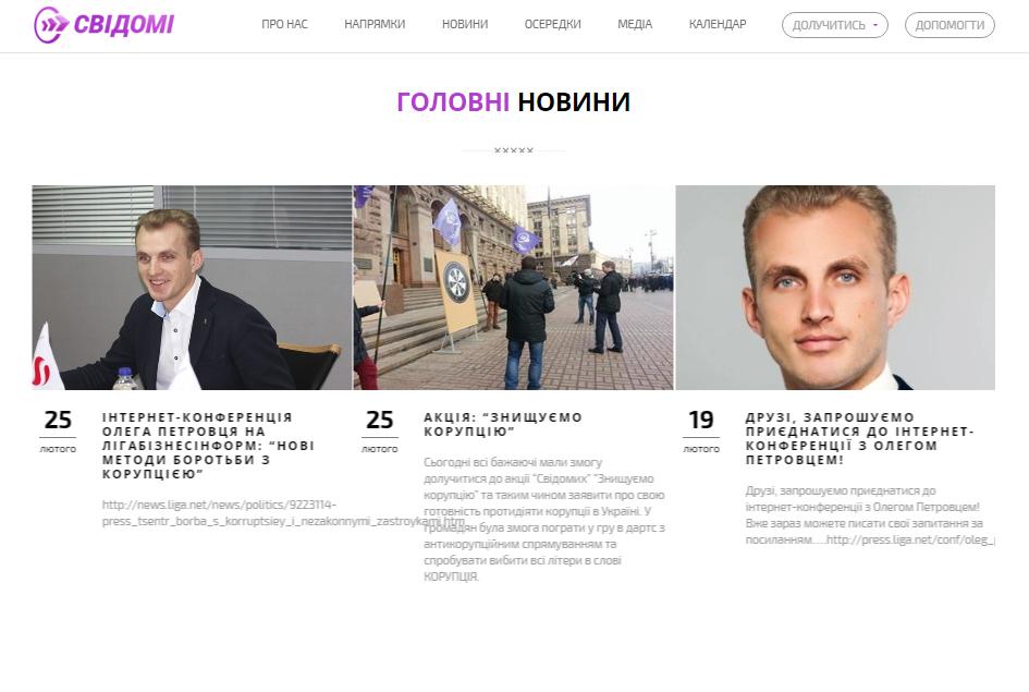 Новости на сайте