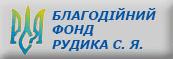 Отзыв Сергея Рудыка о работе с веб студией IT4U