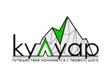 Клуб туристов «Кулуар»