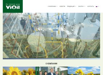 Корпоративный сайт группы компаний VIOIL