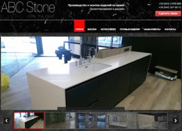 Сайт производителя изделий из мрамора и гранита ABC Stone