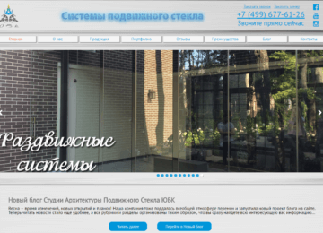 Корпоративный сайт компании ЮБК