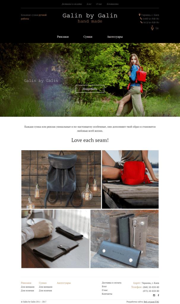 Сайт каталог производителя сумок