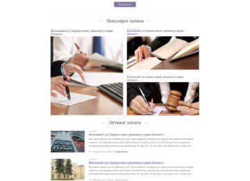 Сайт компании, предоставляющей услуги консалтинга