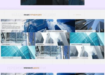 Сайт компании, занимающейся изготовлением систем остекления