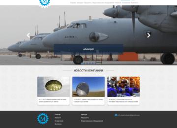 Сайт для компании по продаже авиационного оборудования