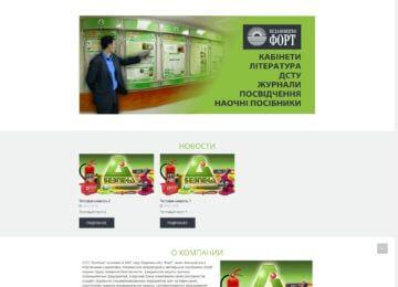 Разработать сайта-каталога для компании по продаже лабораторного оборудования